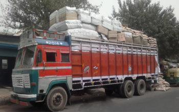 part-load-service-500x500